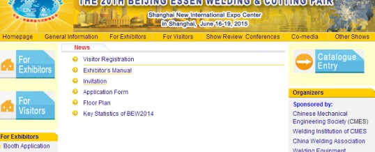 Beijing Essen welding and cutting fair will be hel