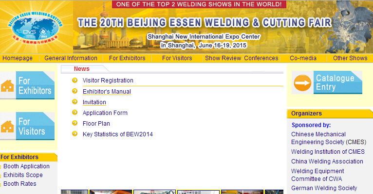 Beijing Essen welding and cutting fair will be held in 2015.6.16-6.19 in Shanghai