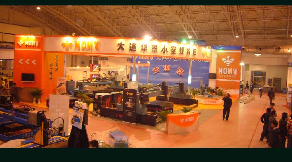 Exhibitions gallery