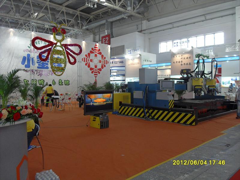 Exhibitions gallery2
