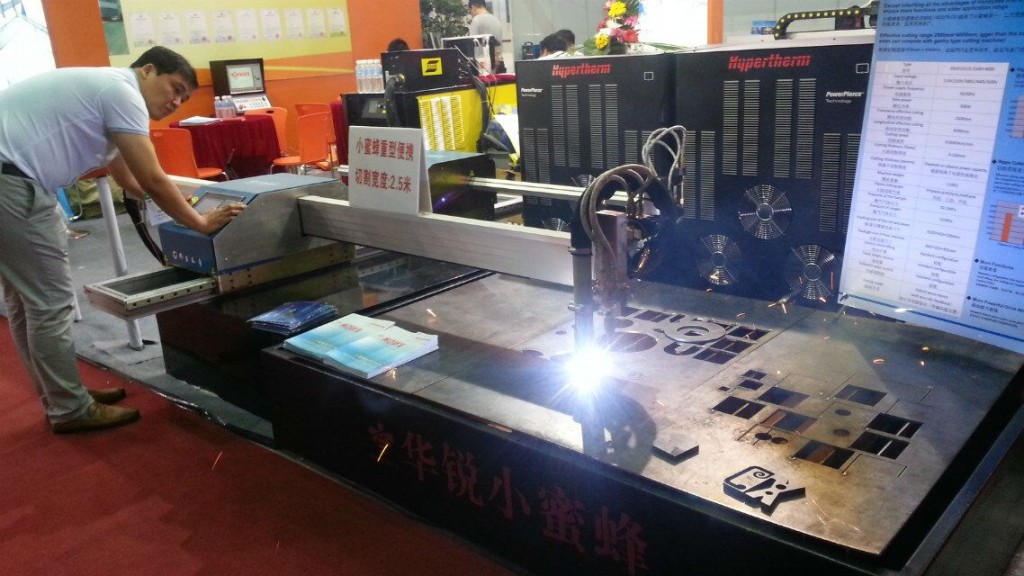 smart cnc plasma cutting machine