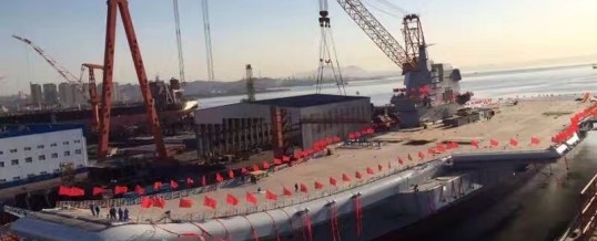 China's first aircraft carrier launches in Dalian China!