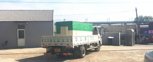 Gantry CNC Cutting Machine Is Delivered