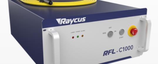 RFL-C1000 1000W single-module continuous fiber laser