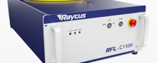 RFL-C1500X 1500W single-module continuous fiber laser