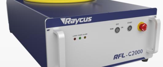 RFL-C2000X 2000W single-module continuous fiber laser
