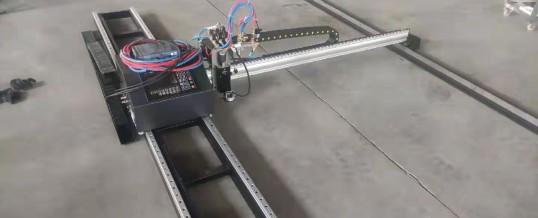Portable Gantry CNC Cutting Machine